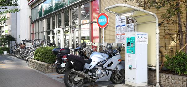 国分寺 南口バイク 自転車駐輪場